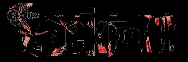 """Résultat de recherche d'images pour """"locke and key logo"""""""