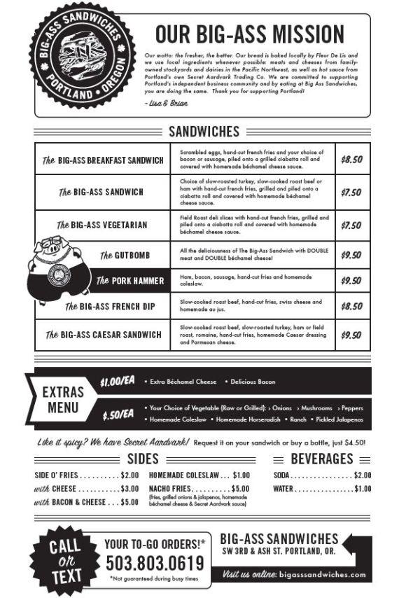 menu_4_12