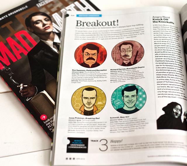 Wired Magazine |