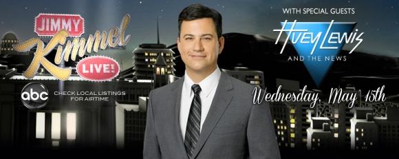 HomeSpotlight_Kimmel2