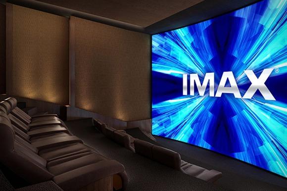 imax-private-theatre-xl