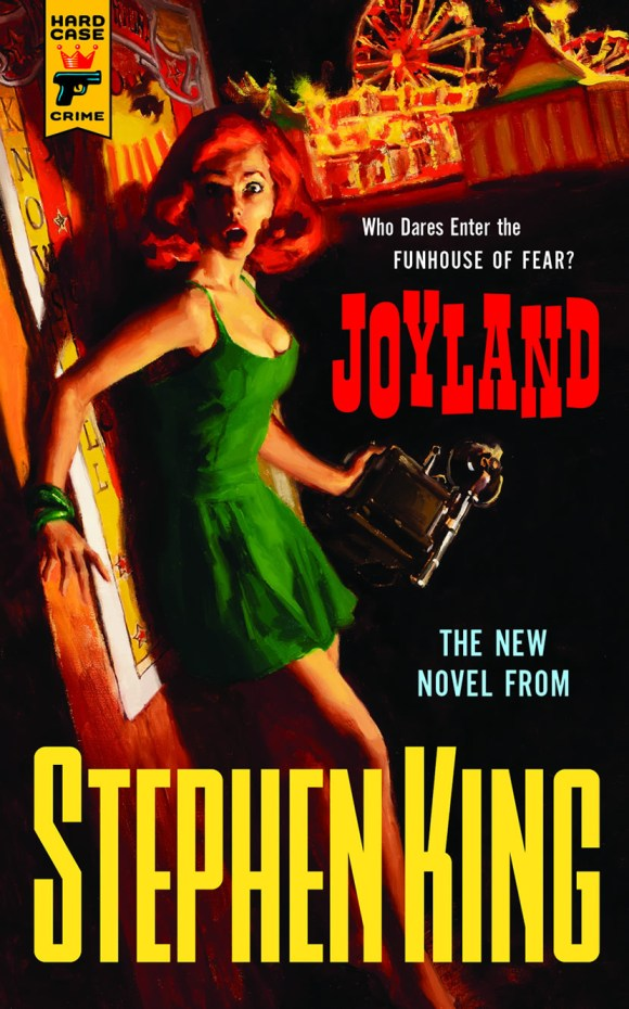 joyalnd_cover_art